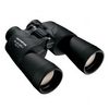 Binoculars Price List in India