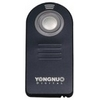 Camera Remote Controls Price List in India